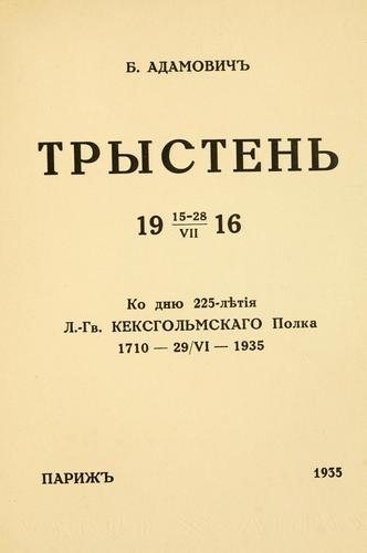 Download Trysten, 15-28 VII 1916