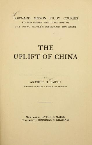 Download The uplift of China.