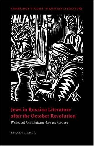 Download Jews in Russian literature after the October Revolution
