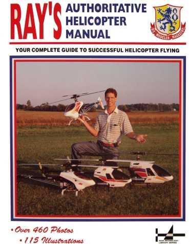 Download Ray's complete helicopter manual