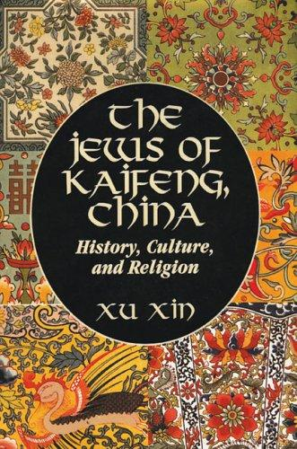 The Jews of Kaifeng, China