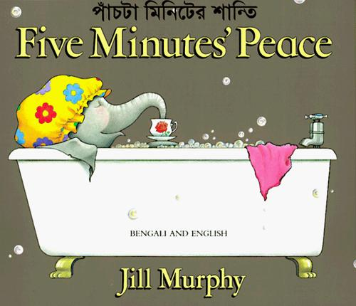 Download Five Minutes Peace