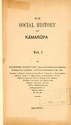 Download The social history of Kamarupa.