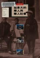 Download Jianada di Hua ren yu Hua ren she hui