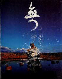 Cover of: Living Tao   Al Chung-liang Huang