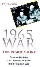 1965 war, the inside story by R. D. Pradhan