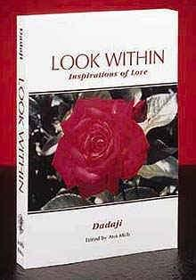 LOOK WITHIN by Dadaji